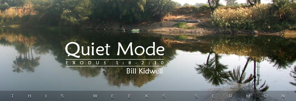 quiet-mode-banner